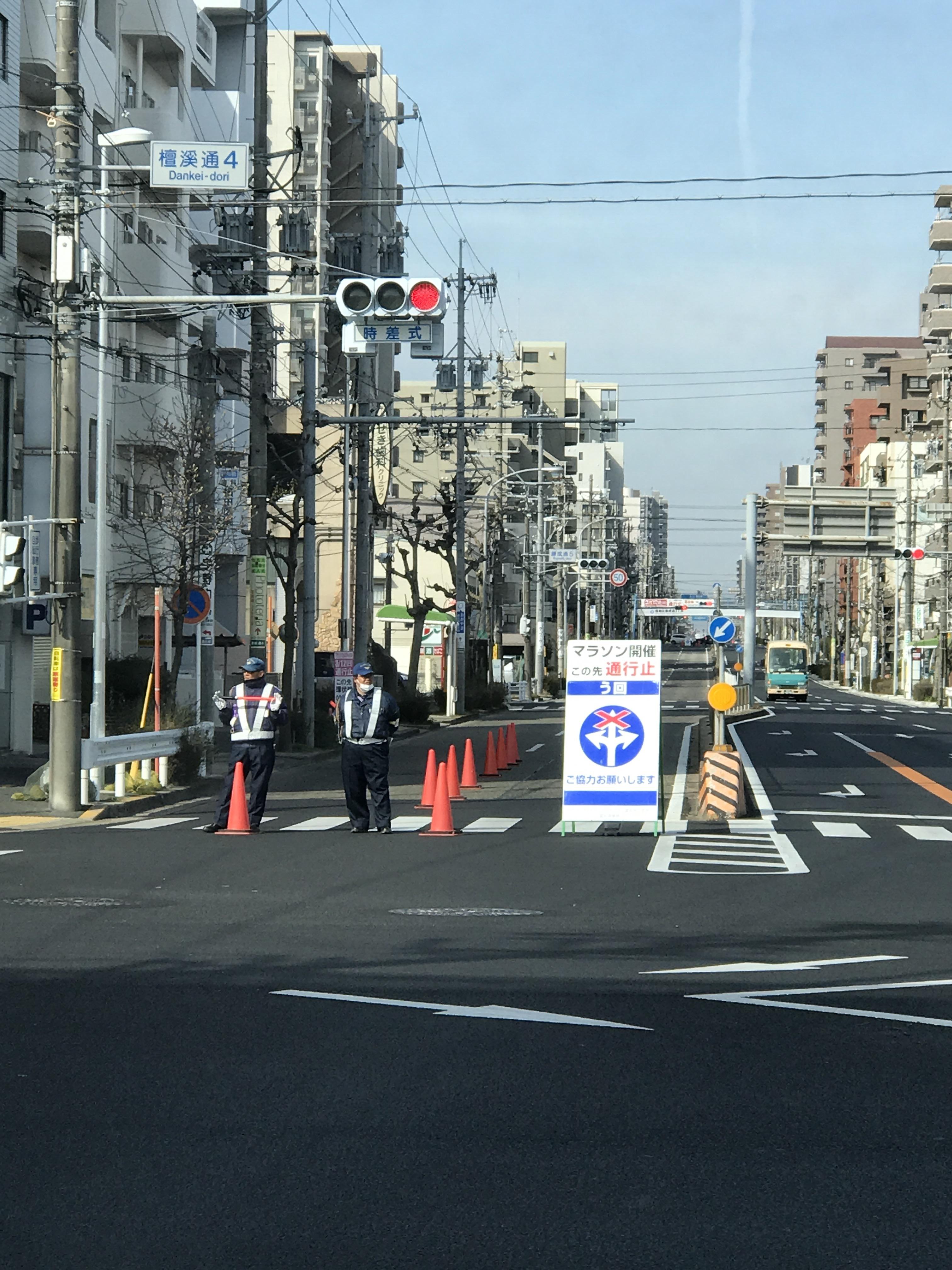 名古屋ウィミンズマラソンでの通行止め